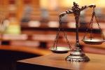Governor Brown Selects Joshua Groban for California Supreme Court