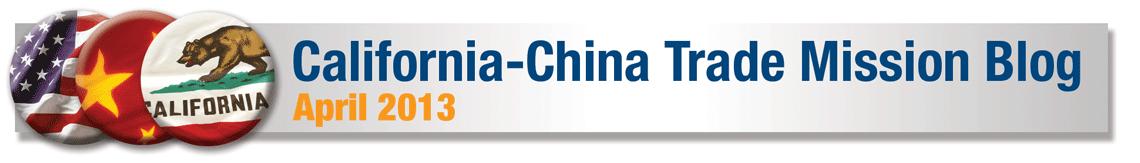 usa_china_ca_flags