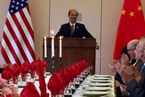 Dinner Celebrates U.S.-China Trade Relations
