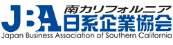 Japanese Business Association of Southern California