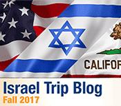 2017 Israel Trip Blog