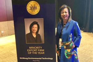 CalChamber Member Receives Federal Export Award