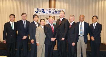 Japan Business Association Forum